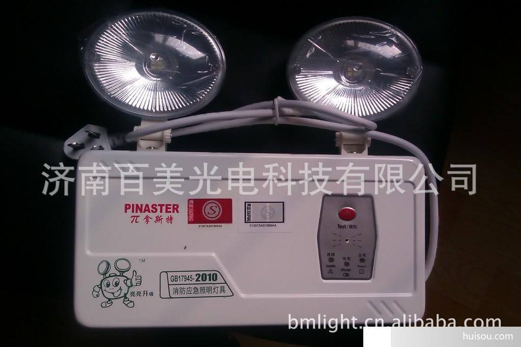 敏华新国标消防应急照明灯-双头灯m-zfzd-e5w094 贴片led最新最亮