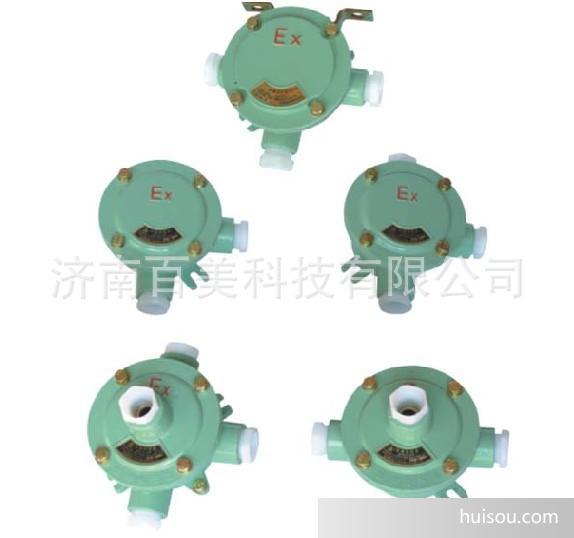 防爆接线盒ah/新黎明防爆接线盒/新黎明防爆 防爆灯具