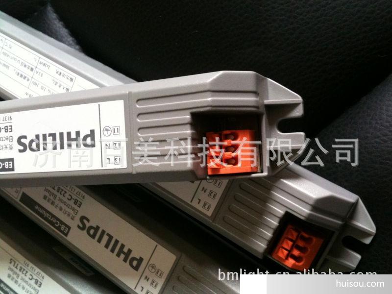 Philips T5电子镇流器: EB-C系列经济型电子镇流器: ·电路匹配设计特别适合中国市场,优化灯管性能的电气设计,性能高,灯管寿命长; ·系统发光效率高,节能效果好;无频闪,保护视力; ·无噪声,提供舒适的环境; ·温升低,能减少空调负载;宽电压设计,适合中国176V到253V 安全电压,207V到233V性能电压; ·符合电磁干扰(EMI)电磁兼容(EMC)标准。 EB-E系列经济型电子镇流器: ·专门针对国内市
