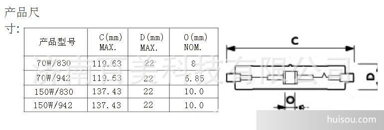 飞利浦td2815d电路图