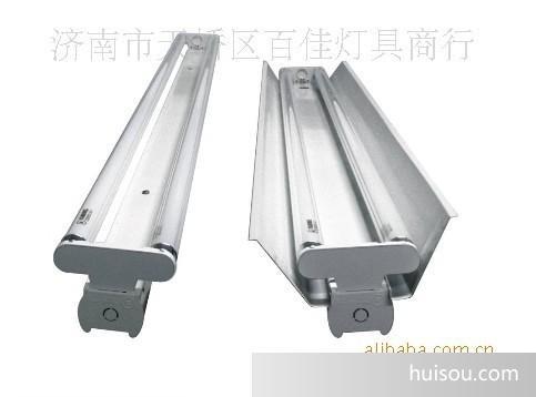 欧式荧光灯架,亚明支架,单管/双管myz荧光灯支架,亚明荧光灯