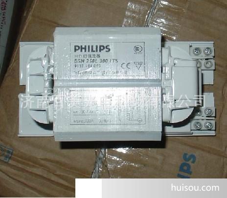 飞利浦250w钠灯镇流器