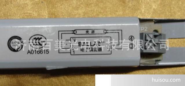 三雄极光T5镇流器2 14W 21W 28W 一拖二 接线柱型批发价格 济南市
