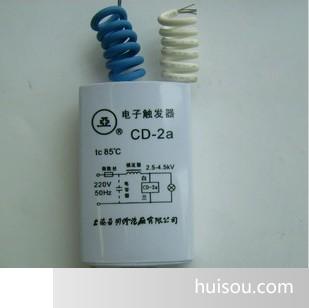 照明工业 cd-2a触发器