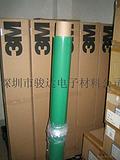 分切供应-3M851-绿色高温电镀胶带