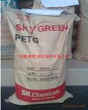 PETG GN119  韩国SK     吹塑级、注塑级、挤塑、注吹拉成型