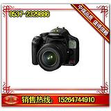 防爆数码照相机