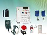老人呼叫器,儿童呼叫器价格,小区呼叫器厂家