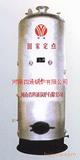 汉中1吨立式燃煤蒸汽锅炉,汉中蒸汽锅炉厂家,汉中燃煤锅炉价格热水