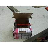 普通五层瓦楞纸箱 E 瓦纸盒