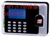 上海制造局路刷卡门禁维修 玻璃门门禁维修 电子锁修理