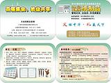 2013上海扑克展