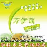 洗化日用品生产设备干洗皂和肥皂_干洗皂价格_干洗皂生产