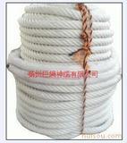 尼龙单丝六股绳/浮水尼龙绳