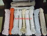 涤纶缆绳/抛缆绳/丙纶长丝绳