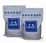 超细水泥灌浆料DMFC-GM-600/800