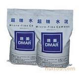 超细水泥DMFC-600/800