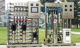 RO-13吨大型水处理反渗透药厂用纯水设备纯水设备,北京水处理设备,北京反渗透设备b