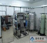 沈阳医院用超纯水设备--沈阳医院水处理--沈阳血液透析纯化水设备