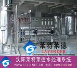 医用纯化水设备,生物医药纯水设备,医院机械清洗纯水设备