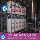 医药用纯水设备,EDI超纯水设备,高纯水设备