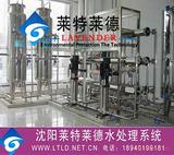 医用纯水设备,医院水处理设备,生物医药纯水设备