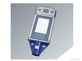 供应电子元器件 LED系统产品 浙江LED灯具 慈溪LED灯具 路灯SW-L030THB