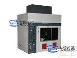 UL94水平及垂直燃烧性测试室