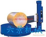 进口二次元缠绕机|圆筒式缠绕机SM-1320