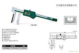 数显卡尺300mm,INSIZE品牌15005518259