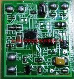 KTSS太阳能交通设施控制板 (非同步)