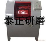 离心研磨 苏州离心研磨机 无锡研磨机 常熟高速离心机