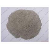玻化微珠无机保温浆料—河南惠康实业总公司