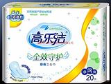 高乐洁卫生巾20片组合干爽网面