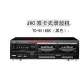 JVC双卡式录放机TD-W118BK