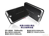 双USB移动电源批发 高容量便携式移动电源充电宝 通用型移动电源