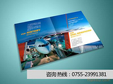 移动电源图册设计|移动电源画册设计|移动电源彩页设计