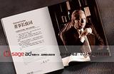 金融画册设计|金融彩页设计|投资公司宣传彩页设计