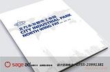 深圳PCB画册设计,电路板画册设计,电路板包装设计