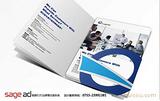 物流公司画册设计印刷,物流公司彩页设计印刷