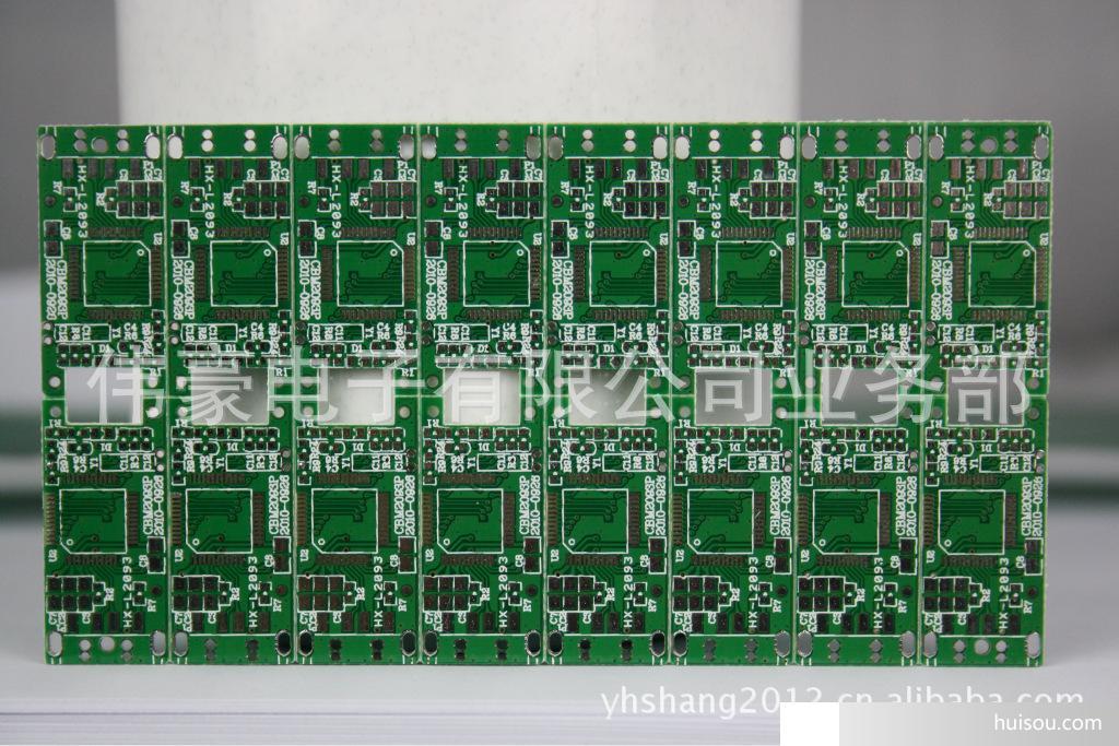 pcb电路板价格_厂家供应pcb(u盘)板市场优惠批发价格