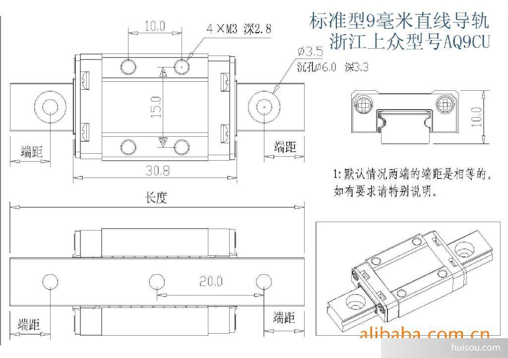 厂家直销大量现货供应国产,thk直线导轨 9毫米130长1滑块
