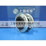 供应上海松夏牌KXT DN200耐油橡胶件接头优质耐油橡胶接头