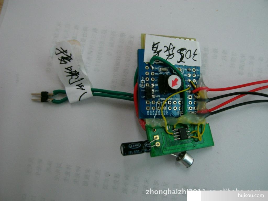 集成电路(ic)价格_汤姆猫录音变音ic批发价格_深圳市