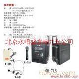 邦华SH-715拉杆式扩音机
