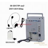 邦华SH-220教室教学扩音机