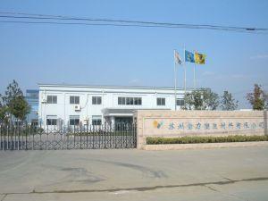 苏州宝力塑胶材料有限公司