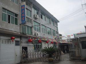 温州鞋业外贸公司 图片合集