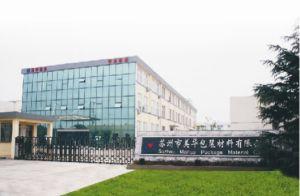销售海绵,新型聚氨酯泡沫 私营有限责任公司 2012 4 苏州世茂环保缓冲图片