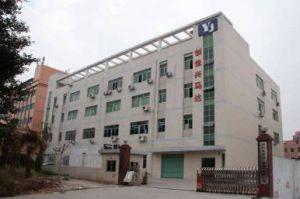深圳市观澜人民医院_医院 300_199